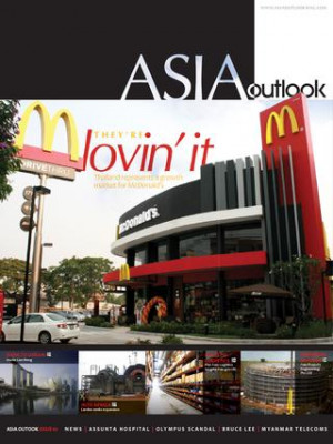 Asia Outlook Issue 2 / July '13